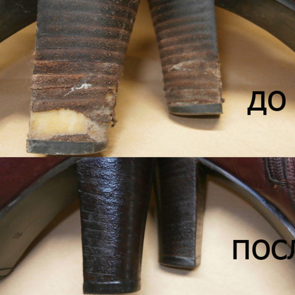 Из чего сделать набойки на сапоги своими руками