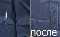 нашивка до и после