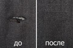 реставрация до и после
